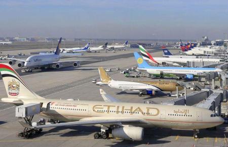 Blick auf den Flughafen Frankfurt am Main.