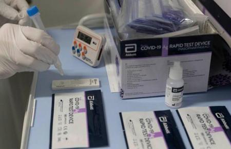 So sehen Antigen-Tests aus.