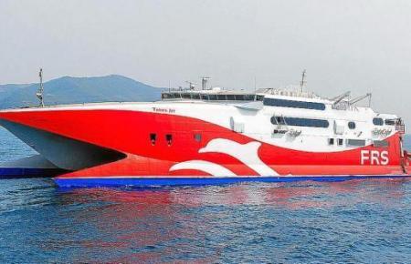 Die FRS-Schiffe sind in Rot-Weiß gehalten.