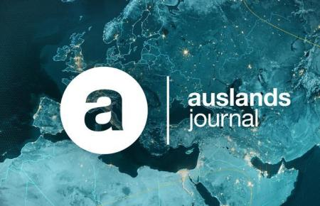 Das Logo des ZDF-Auslandsjournals.