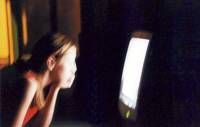 Millionen von Singles in Deutschland oder auch auf Mallorca begeben sich im Internet auf Partnersuche.