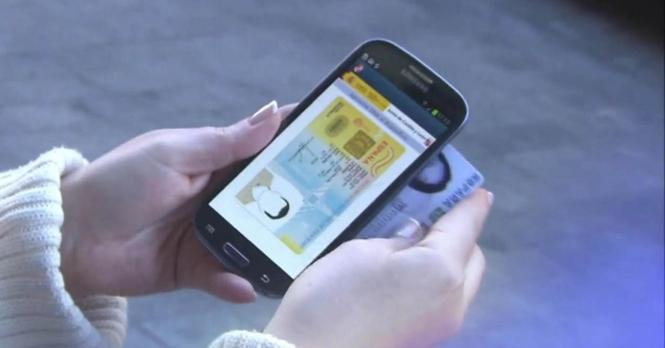 Die Banken wollen die Ausweisdokumente ihrer Kunden vorliegen haben. Als Foto, Scan oder Kopie ...