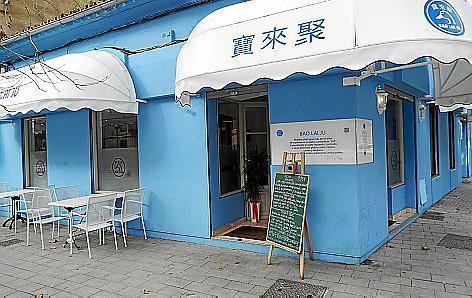 Authentische chinesische Küche gibt es im Bao Lai Ju in Palmas Stadtviertel Pere Garau.