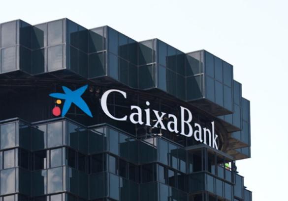 Das Caixa-Gebäude in Palma de Mallorca könnte bald den Sitz der Bank beherbergen.