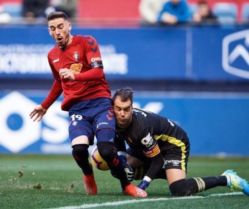 Fußball-Zweitligist Real Mallorca konnte sich im spanischen Pamplona nicht durchsetzen.