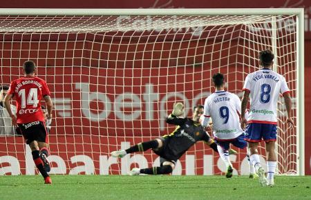 Real-Mallorca-Keeper Reina konnte gegen Rayo Majadahonda in der 67. Minute einen von Héctor geschossenen Elfmeter halten.