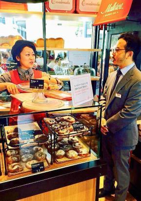 In Tokio gibt es in einer spanischen Bäckerei jetzt auch Ensaimadas.