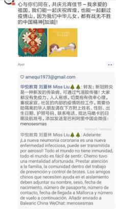 Diese Nachricht erreichte die Mitglieder der chineischen Community auf Mallorca dieser Tage.