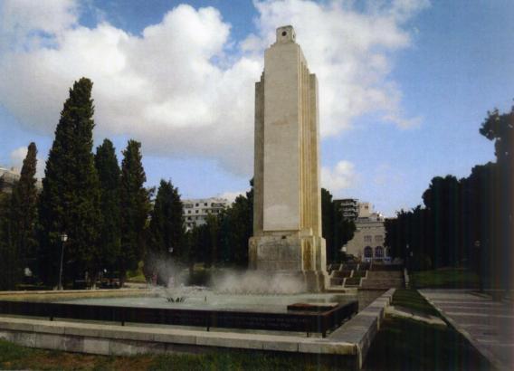 Das umstrittene Denkmal.