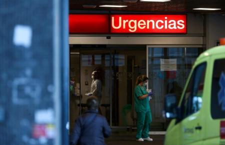 Eingang zur Notaufnahme eines spanischen Krankenhauses.