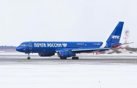 Die Tupolew hat eine Ladekapazität von 20 Tonnen.