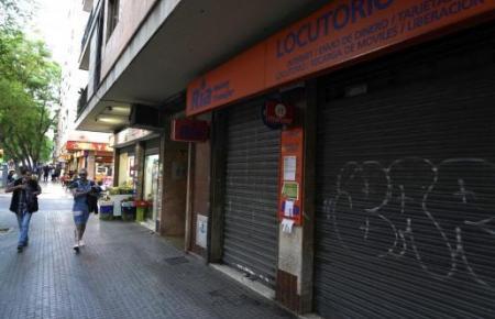 Das Lokal im Stadtteil Son Gotleu wurde vorrübergehend von der Polizei geschlossen.