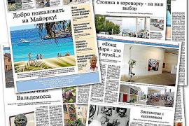 Neue Zeitung für russischsprachige Gäste