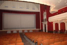Das Innere des Theaters in Inca.