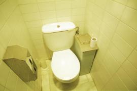 Eine Toilette für Männlein und Weiblein