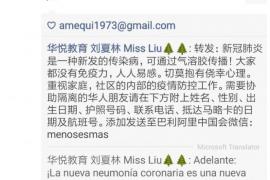 Chinesen auf Mallorca sollen mit Behörden kooperieren
